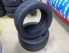 Hankook - Unused (265 / 35R18) set of 2