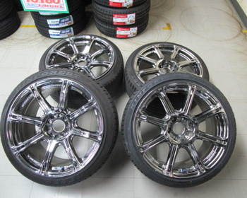 Work Wheels - Emotion in XC8 plating /KF 18 inch 4 book set