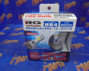 Racing Gear - LED valve (HB4) 6500k